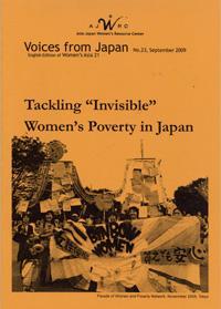Feminización japonesa de la pobreza